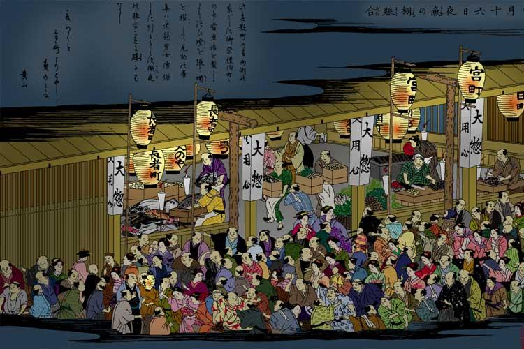 東照宮祭<br>魚の棚通のにぎわい[6/21]