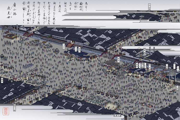 広小路夏の夕のにぎわい<br>(尾張名所図会イメージ着色)[21/21]