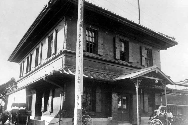 三井銀行名古屋支店<br>明治5年(1872)開業[6/21]