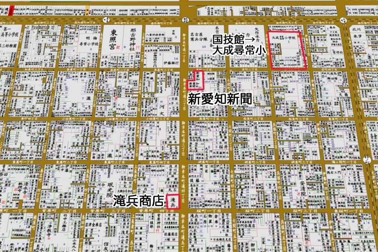 昭和8年頃の<br>住宅地図[11/21]