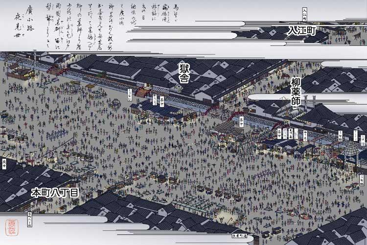 広小路本町夏の夕の<br>にぎわい(尾張名所図会)[3/23]