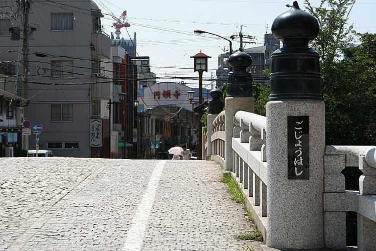 五条橋と円頓寺商店街<br>[12/22]