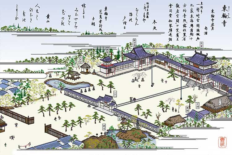 黄檗宗 東輪寺<br>中区松原3-15-8[20/24]