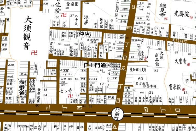 昭和8年(1933)に制作された<br>住宅地図[14/24]