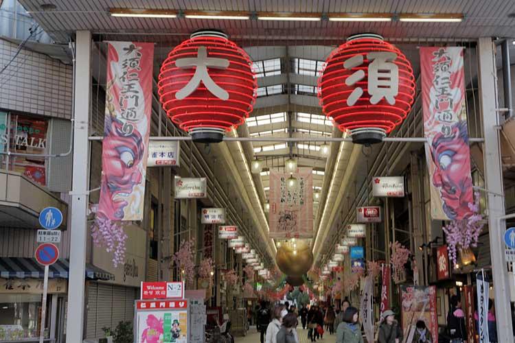 大須仁王門商店街<br>(2010年撮影)[9/22]