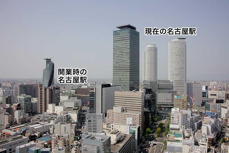 現在の名古屋駅周辺<br>(2012年)[19/19]